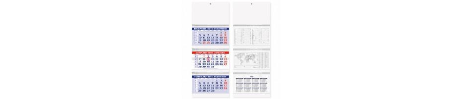 Calendari Aziendali Personalizzati con Logo - Gadget Aziendali Online